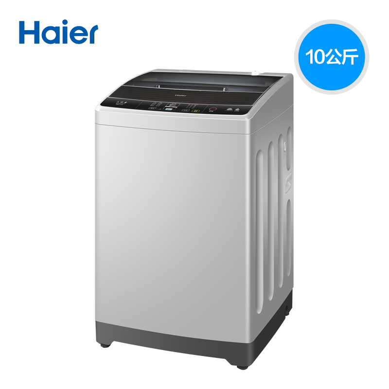EB100M39TH 大容量全自动波轮洗衣机家用带甩干 KG 公斤 10 海尔 Haier