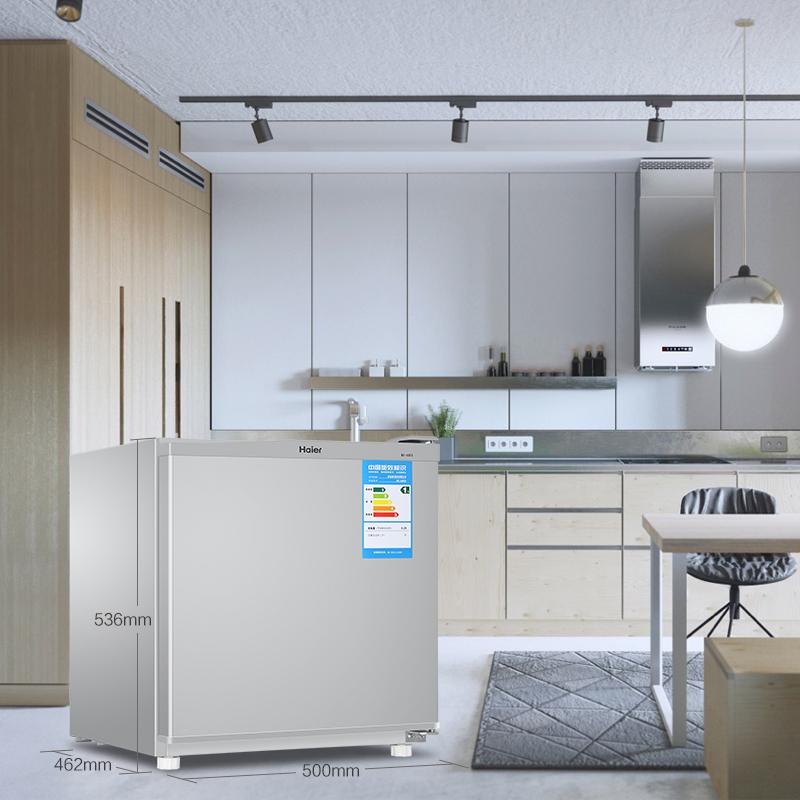 Haier/海尔 BC-50ES 50升家用节能小型单门租房宿舍电冰箱