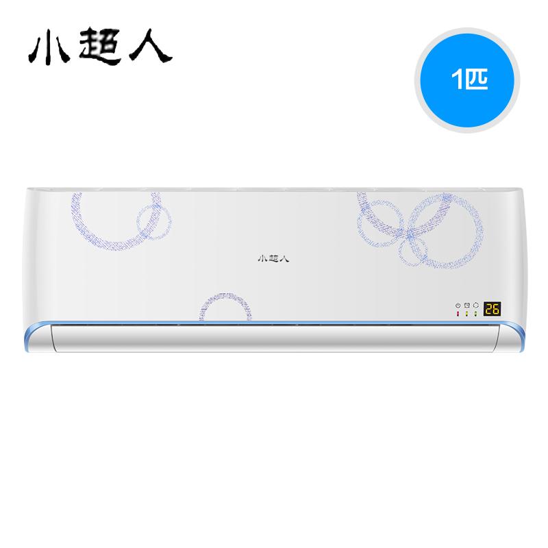 海尔出品 匹壁挂式家用空调挂机 1 10FAA13XU1 25GW KFR 小超人