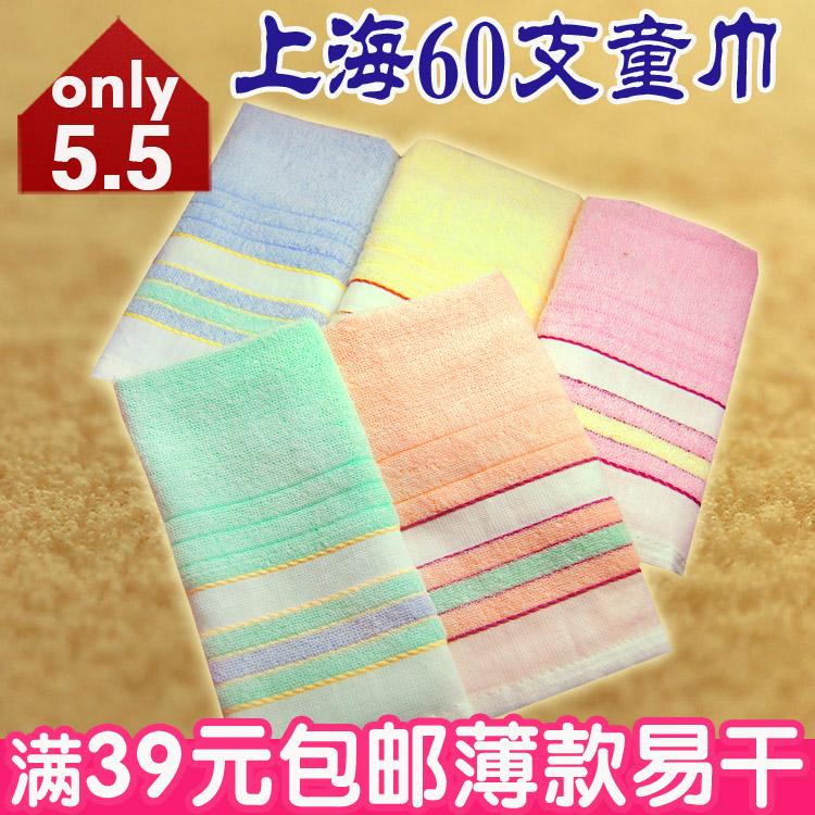 上海60支絲光全棉童巾 不掉毛易幹易洗洗臉毛巾 薄款舒適方便攜帶