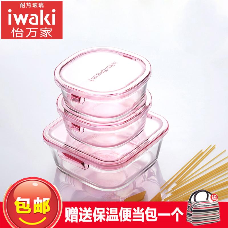 日本怡萬家iwaki耐熱玻璃保鮮盒大容量飯盒烤箱微波爐保鮮碗 散裝