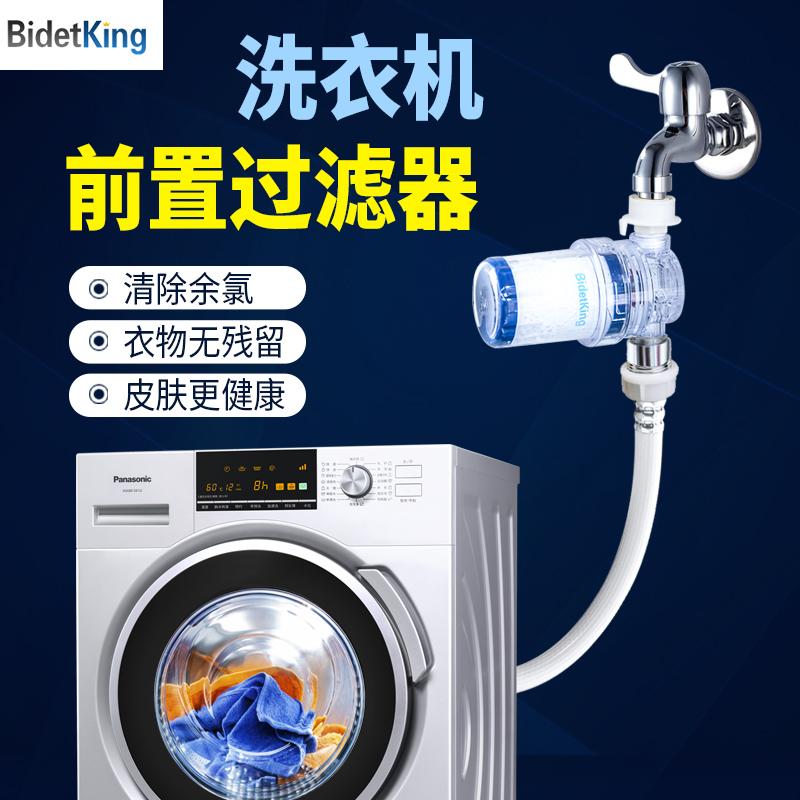 洗衣機自來水前置過濾器家用熱水器除垢淋浴器沐浴進水淨水器