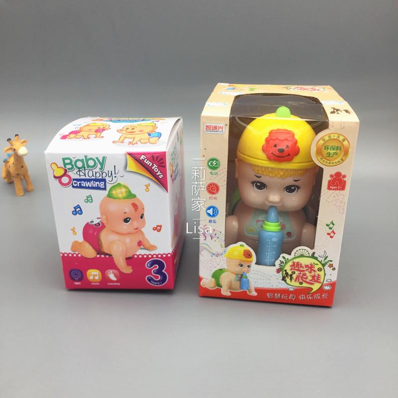 电动爬娃音乐发光发声趣味爬行娃娃1 2 3岁宝宝婴幼儿童玩具包邮