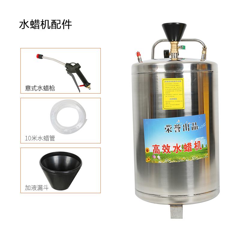 洗车店专用 加厚不锈钢泡沫罐 70升免擦洗泡沫桶泡沫机水蜡一体机