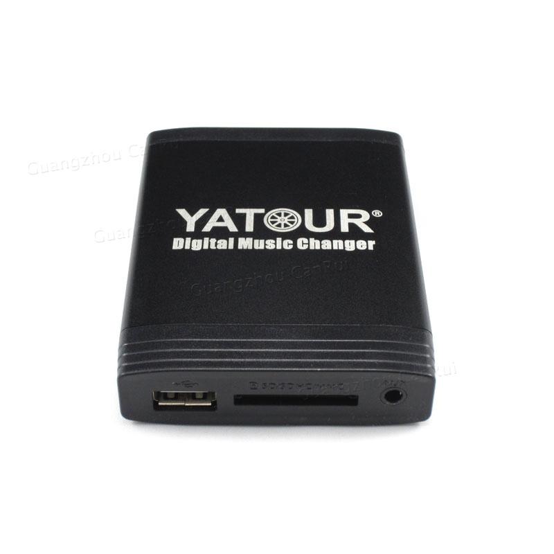 雅途乐HI-FI发烧品质USB/AUX数码碟盒适用佳美花冠卡罗拉威驰威姿