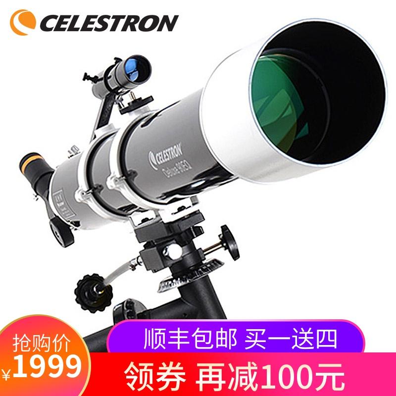 星特朗90DX高倍高清專業觀星天文望遠鏡 80EQ升級深空10000