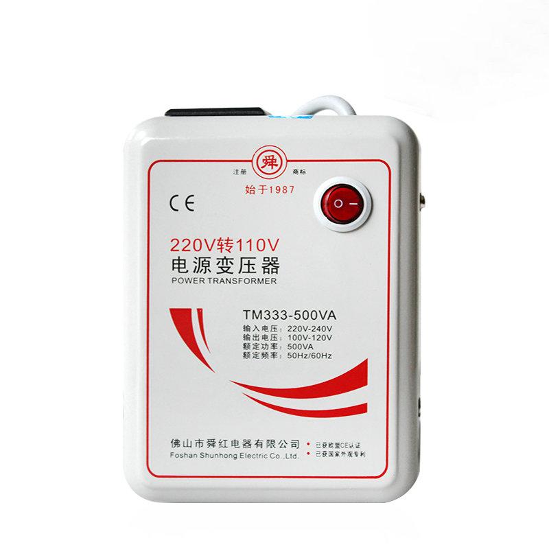 变压器220V转110V日本美国110V转220V100V电源电压转换器舜红500W