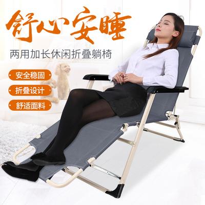 創悅折疊椅便攜辦公椅戶外椅子休閑家用午休床加長兩用躺椅單人椅