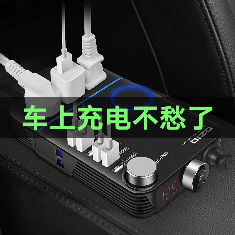 车载逆变器12v24v转220V家用电源转换噐汽车多功能插座充电器通用
