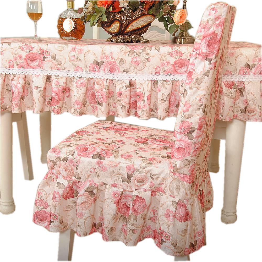 定做 田园布艺椅套椅垫酒店餐桌椅子罩简约现代连体餐椅套
