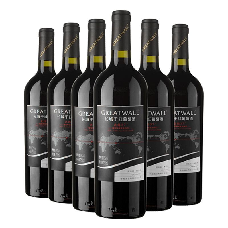 支干红酒 6 长城解百纳整箱 37 北纬 中粮长城干红葡萄酒 官方正品