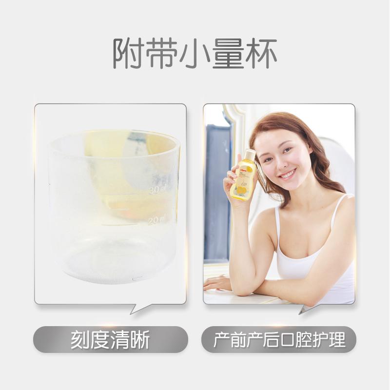 【贝亲官方旗舰店】妈妈漱口水 量贩装300ml*5