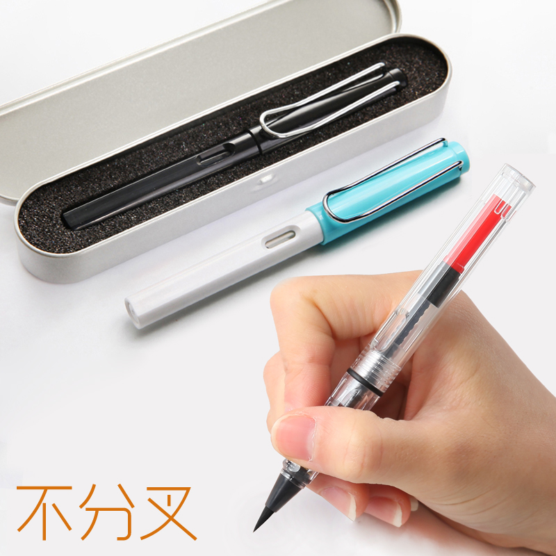 小楷初学者软头软笔套装细秀丽笔