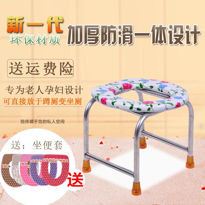 不锈钢坐便器加厚坐便椅孕妇病人移动马桶残疾人坐便器老人坐便凳