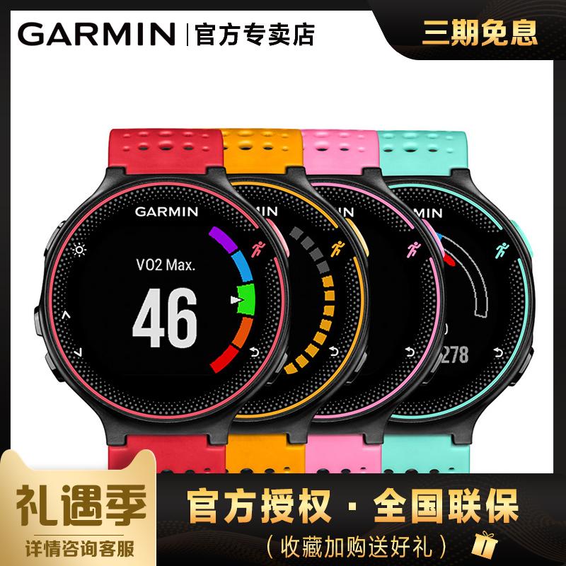 Garmin佳明Forerunner235 GPS跑步心率騎行運動手錶智慧支付腕錶