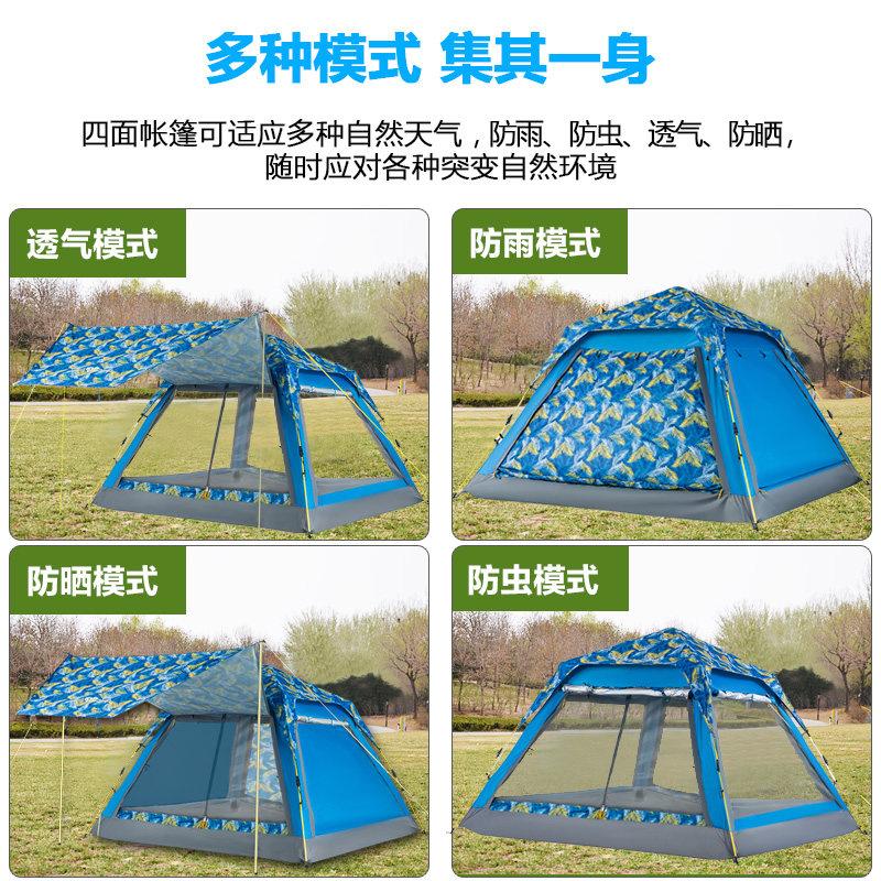人 4 人 3 全自动帐篷户外露营帐篷自动速开防雨帐篷户外 KingCamp