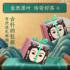 Double 11 pre-sale 2021 new tea Lu Zhenghao tea leaves Ming Dynasty first level Longjing tea legend series spring tea green tea 250g