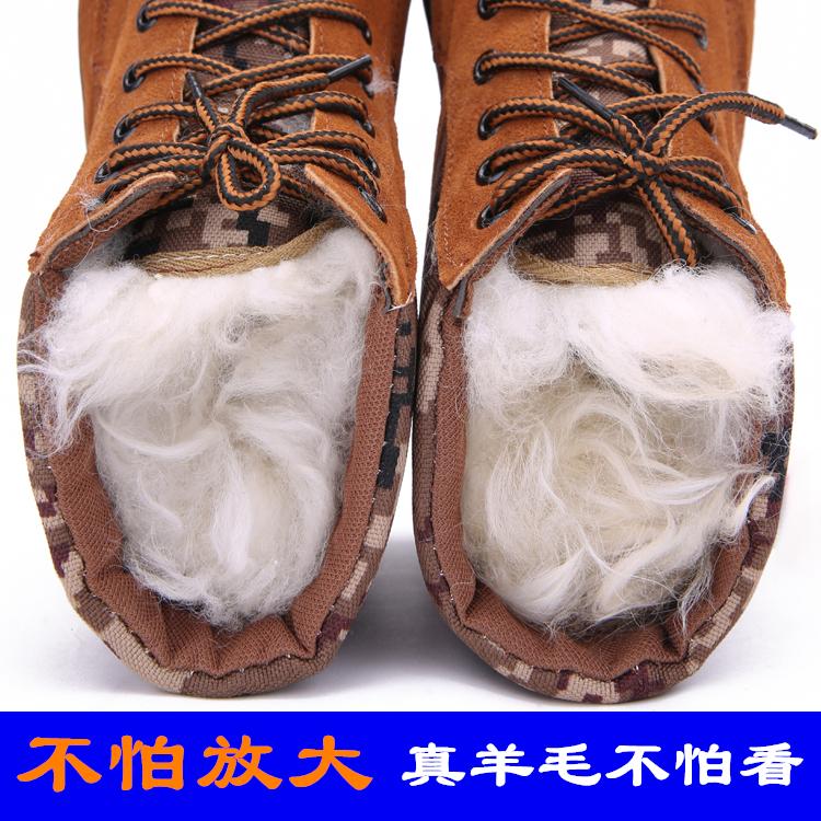 冬季纯羊毛军靴大头鞋男劳保鞋保暖毛皮棉鞋中老年防寒雪地迷彩靴