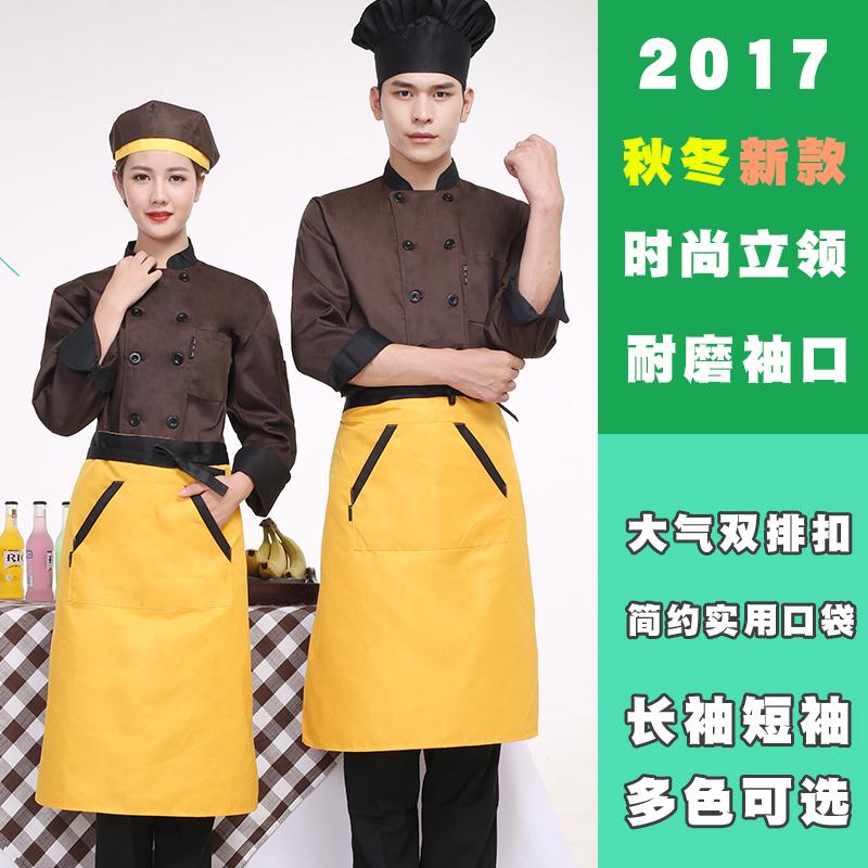 夏季短袖厨师服男女宽松薄款酒店饭店餐厅后厨师长厨师工作服套装