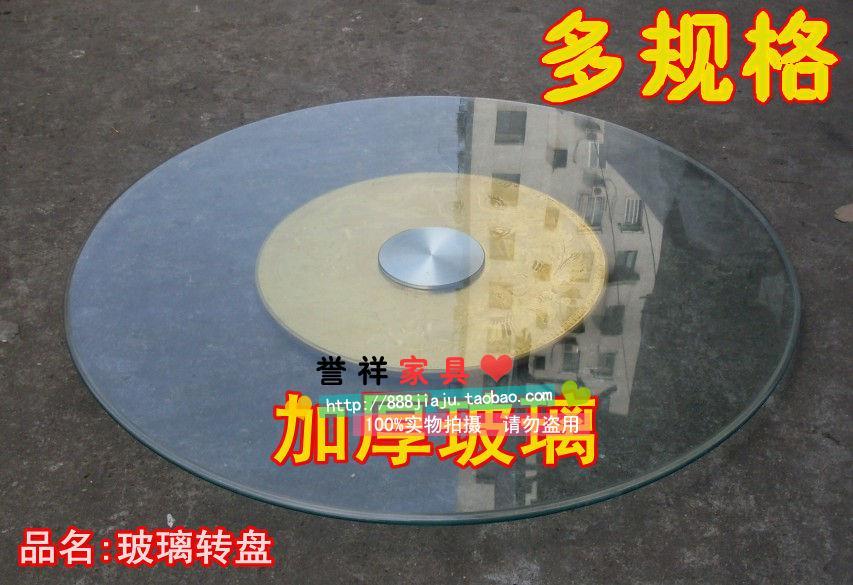 1.8折叠圆桌面对折桌面大桌面圆形家用1.5米单独桌面团圆桌上海