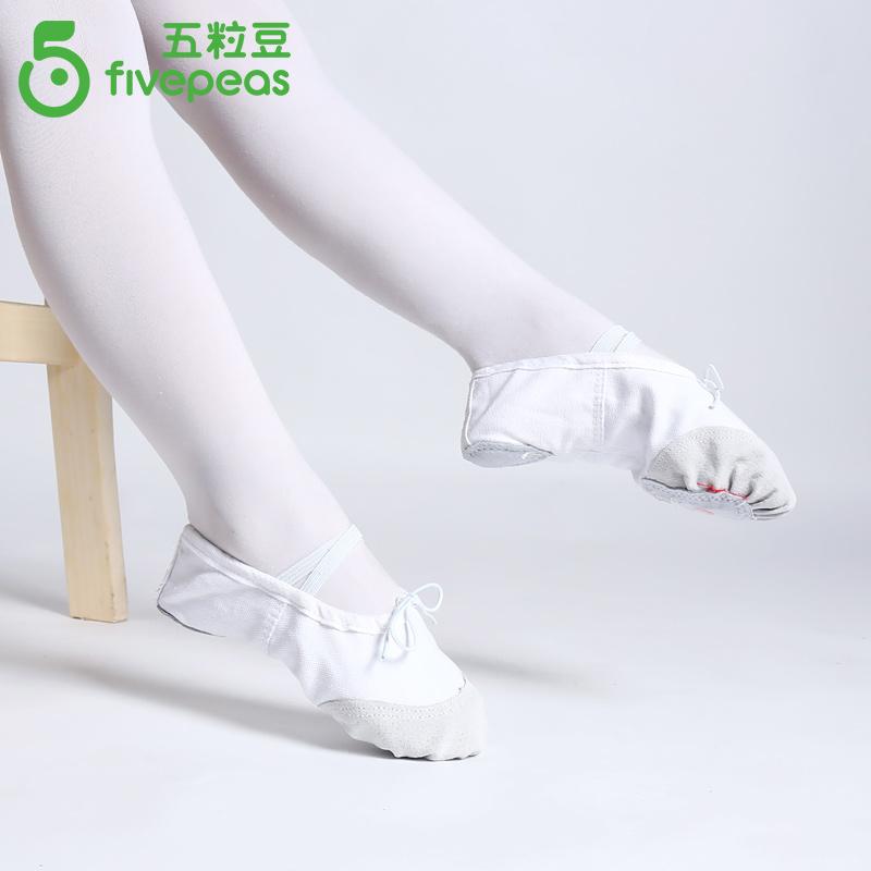 儿童舞蹈鞋女童软底练功鞋帆布瑜伽鞋猫爪鞋形体跳舞鞋芭蕾舞鞋