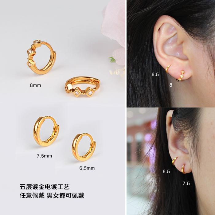 镀金 黄金色短发小圈圈耳环女潮光面细款圆形耳圈小巧精致耳扣  24K