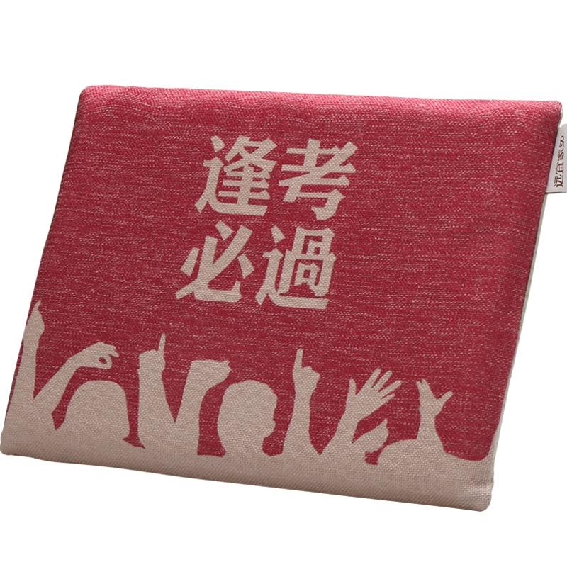 记忆棉仿亚麻透气坐垫学生教室凳子垫防滑垫可爱卡通座垫椅垫屁垫