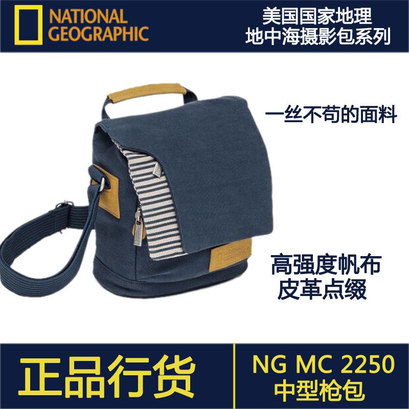 【行貨防偽】國家地理地中海NG MC 2250單肩槍包 攝影 相機包正品