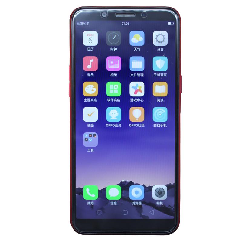 a1 oppo 手机 4G 大内存全面屏人脸识别拍照 64GB 4 A1 OPPO 包邮顺丰