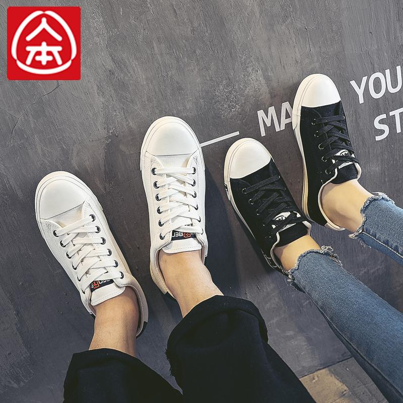 人本帆布鞋男女士低帮夏季百搭休闲小白鞋潮流白色学生板鞋球鞋子