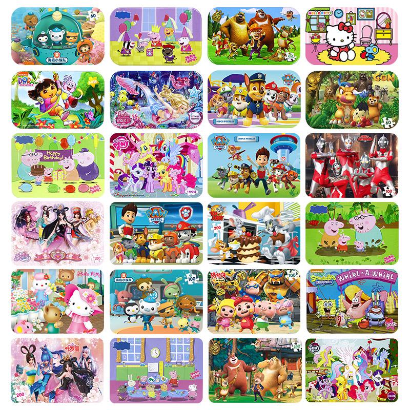 儿童铁盒拼图宝宝益智力3-4-6-8-10-12周岁7幼儿园木质男女孩玩具
