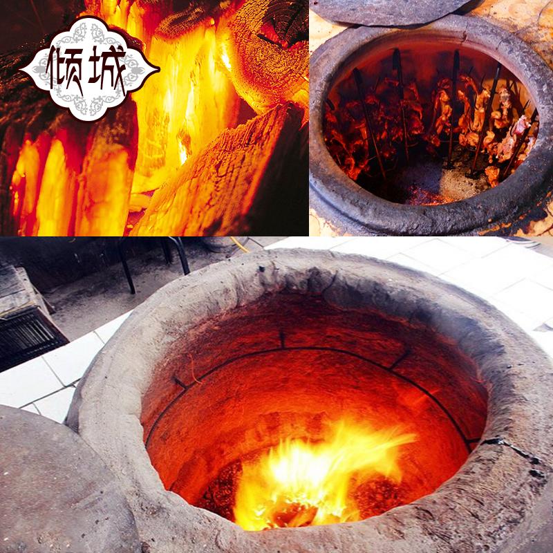 包邮顺丰电制冷新疆红柳馕坑烤羊排羊肉串3斤清餐现宰做真空鲜嫩