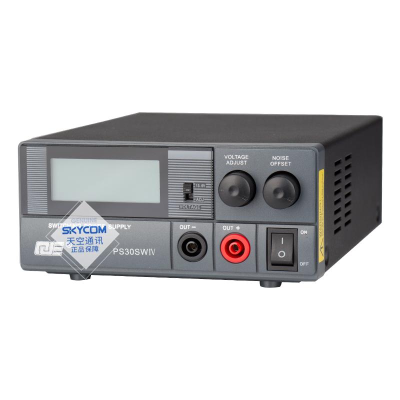 求精4代 PS30SWIV 车载基地短波电台直流通讯开关电源 13.8V 30A