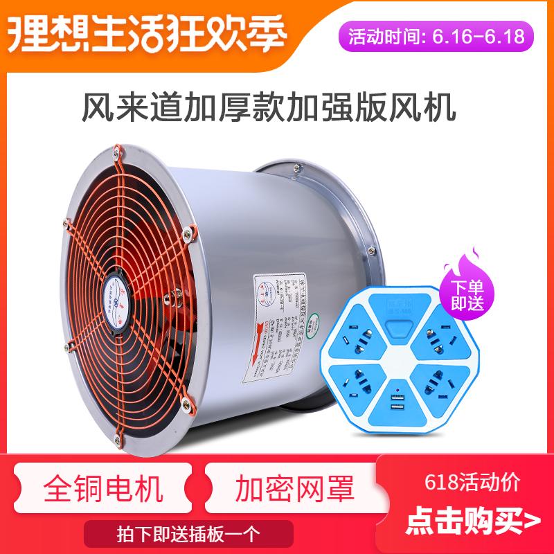 排氣扇廚房油煙抽風機家用換氣扇工業排風扇強力圓筒管道高速風機