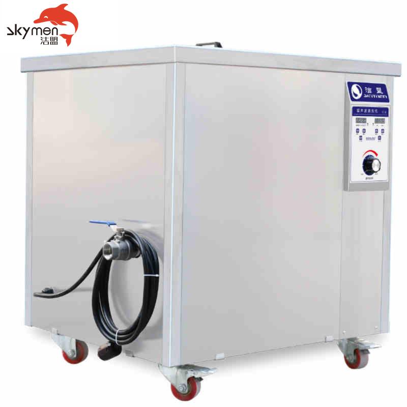 工业超声波清洗机 洁盟JP-180ST 汽配电路板五金工件模具除油除锈