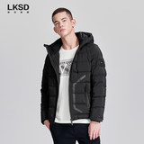 Rexton hooded down jacket men 2019 winter new short men's down jacket fashion trend top