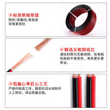 Red and black wire 2 shipping copper core electric cable line color and a line parallel to the power supply line led sheathed cable speaker rvb