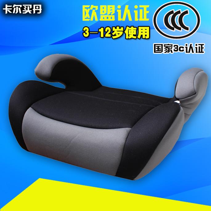 岁 12 3 宝宝座椅便携式车用车载安全坐椅 儿童汽车安全座椅增高垫