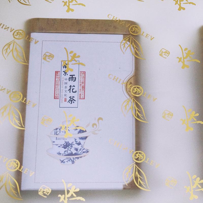 盒 250g 品贤绿茶南京特产春茶雨花茶精美礼盒装 年新茶 2018
