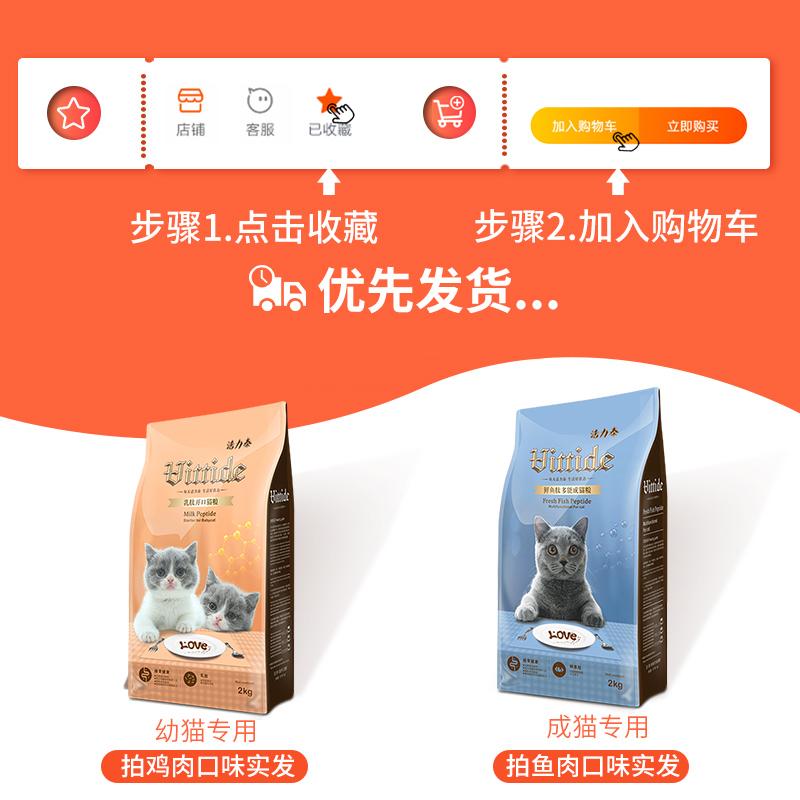 雷米高猫粮幼猫奶糕开口粮活力泰宠物英短成猫猫咪增肥主粮2kg优惠券