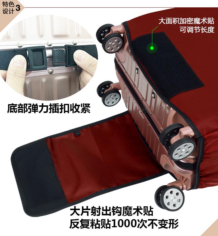 行李箱保护套耐磨旅行箱套拉杆箱皮箱套子防水牛津布20寸24寸28寸