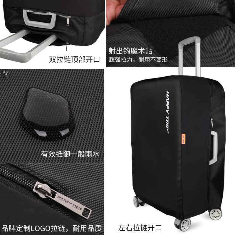 行李箱弹力保护套加厚耐磨保护罩防水牛津布皮箱套20寸24寸28寸