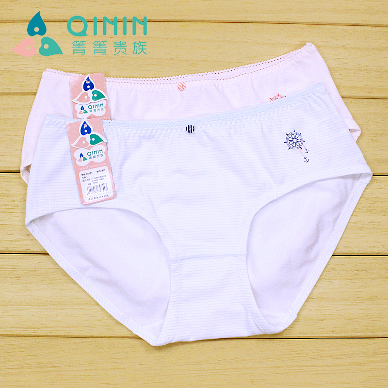 71911b96f0c5 Buy 5 free shipping qing qing nobility cute striped underwear girl student  big yards female underwear waist triangle 08141 in Cheap Price on  m.alibaba.com