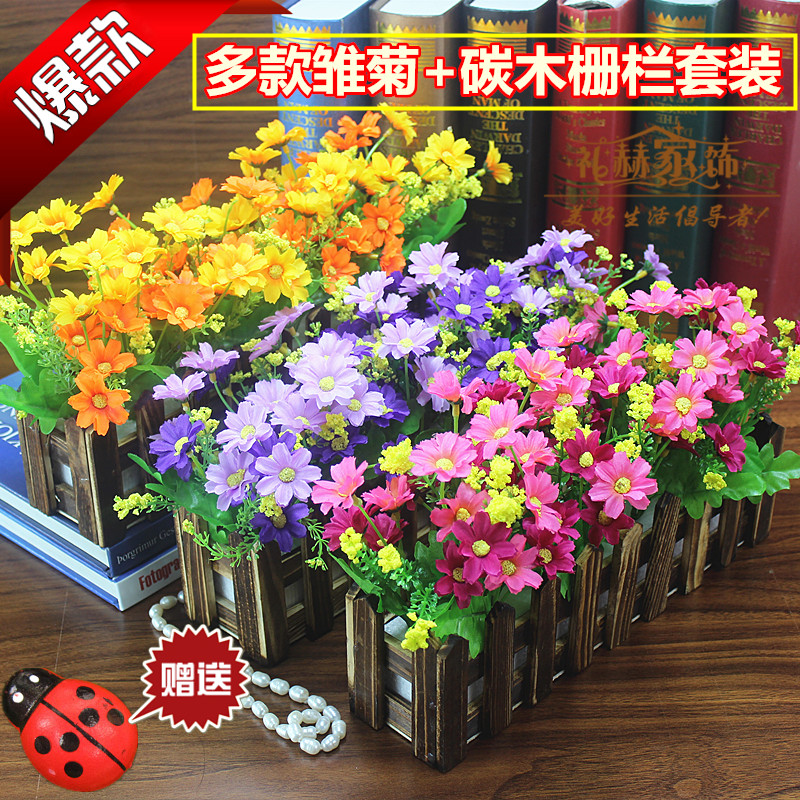Buy 5080 cm wooden fence small daisies simulation potted artificial buy 5080 cm wooden fence small daisies simulation potted artificial flowers artificial flowers silk flower garden floral decoration living room furnishings mightylinksfo