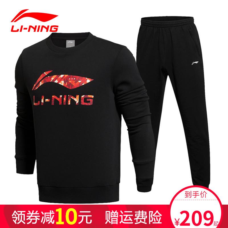 李宁运动服套装春秋季男健身跑步长袖套头卫衣卫裤运动裤运动套装