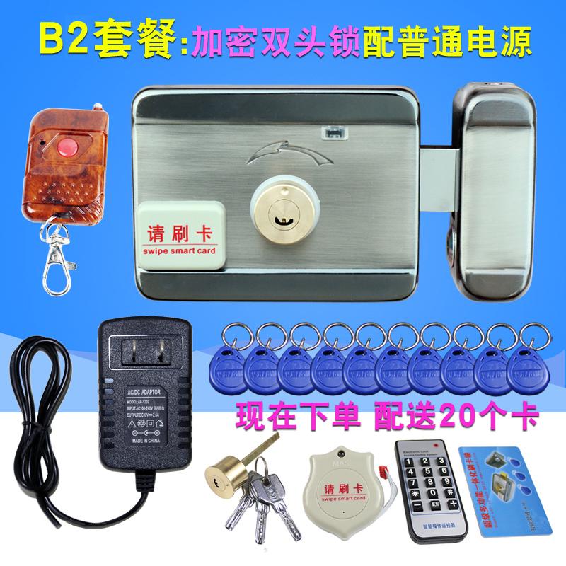 家用电子锁出租屋门锁刷卡锁一体锁具遥控锁感应锁电控锁ID加密