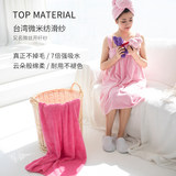 OLON Ou Lun Taiwan imported bath towel large men and women household than cotton soft super absorbent no lint thickening