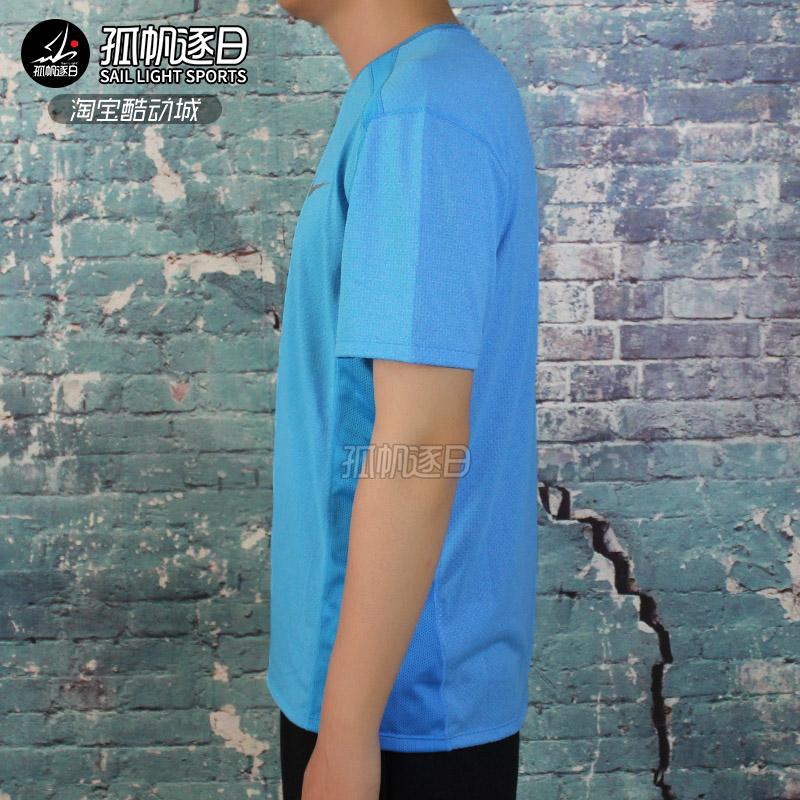 耐克NIKE男夏季跑步透气速干运动短袖夜跑反光T恤 AT3924-010 328高清大图