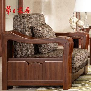 华日家居双人三人位实木沙发现代新中式布艺实木沙发组合客厅家具