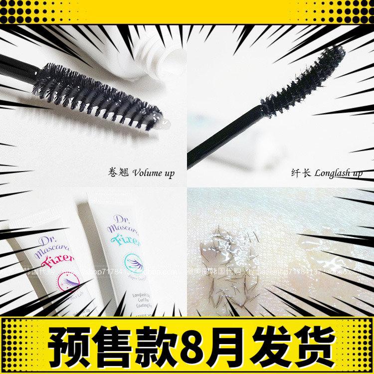 韓國 ETUDE愛麗小屋伊蒂之屋纖長捲翹睫毛膏定型液睫毛雨衣防暈染